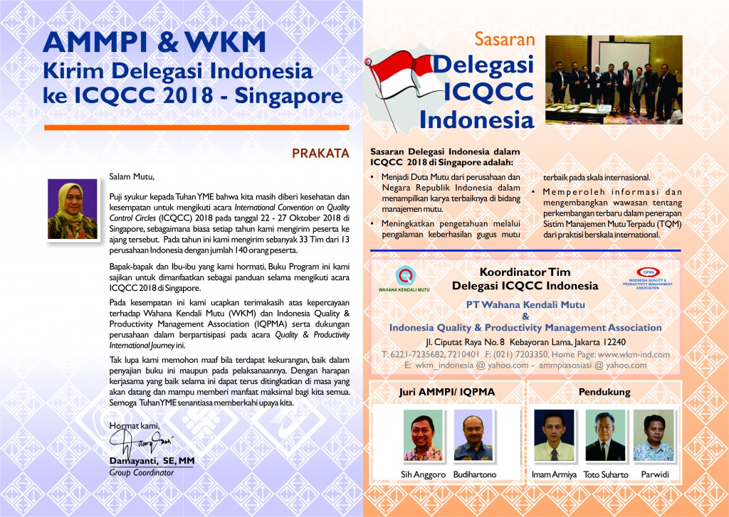 ICQCC untuk Website AMMPI 1